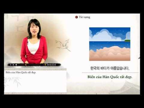 [Sơ Cấp] Tự học Tiếng Hàn bài 11