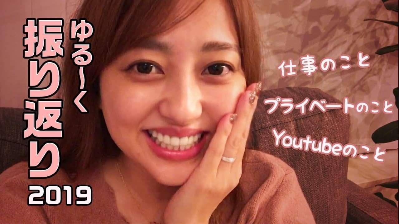 菊地 亜美 youtube