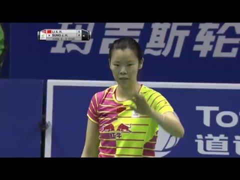 TOTAL BWF Thomas & Uber Cup Finals 2016 | Badminton F-Uber Cup-CHN vs KOR