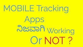 Mobile Track It
