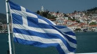 Greece No Longer A