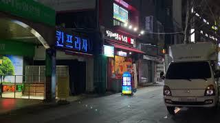 남대문 새벽시장 맛집 남대문 24시간 맛집