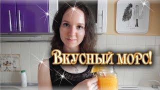 Облепиховый чай (морс) с апельсином 🍊🍵🍊