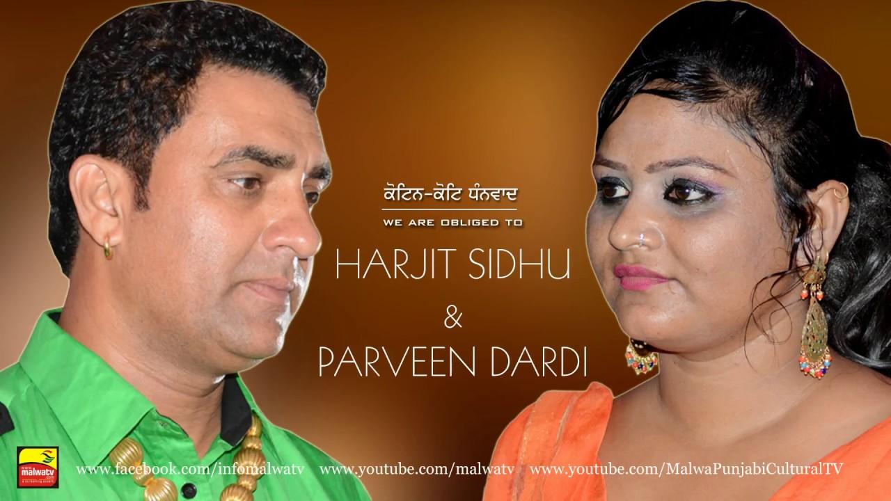 HARJIT SIDHU & PARVEEN DARDI ● NEW LIVE at SOHAL (Amritsar) MELA - 2017 ● Part 3 ● NEW LIVE ● HD ●