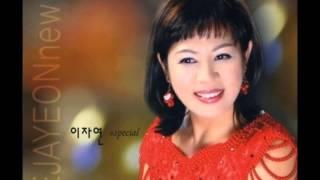 Download lagu 사랑아 울지마라-이자연