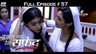 Ishq Ka Rang Safed - 14th October 2015 - इश्क का रंग सफ़ेद - Full Episode (HD)