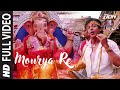 Mourya Re (full Song) | Don | Shahrukh Khan video