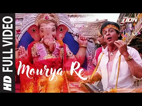 Mourya Re Full Song  Don  Shahrukh Khan