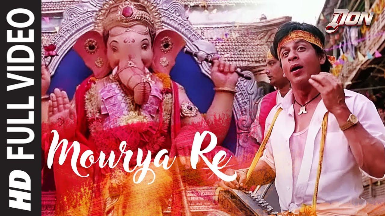 Download Mourya Re (Full Song)   Don   Shahrukh Khan   Shankar Mahadevan   T-Series