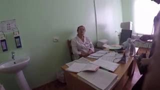 видео Поликлиника