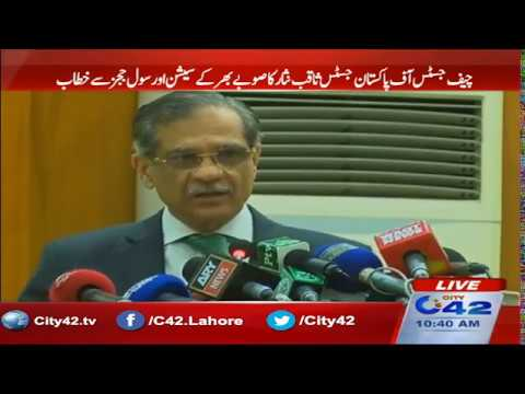 Chief Justice of Pakistan Justice Saqib Nisar addressing convention