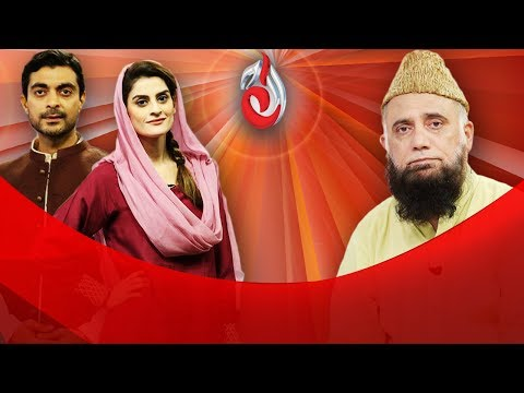 Baraan e Rahmat on Aaj Entertainment - Iftar Transmission - Part 4 - 21st June  - 25th Ramzan