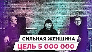 Как заработать 5 миллионов рублей за 2 месяца на оффлайн-магазинах? Новый подход