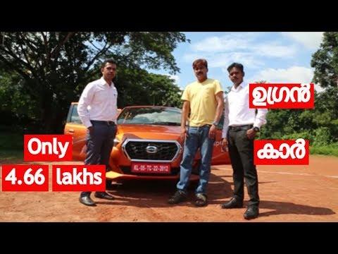 കുറഞ്ഞ വിലയില് ഉഗ്രന് വണ്ടി || NISSAN DATSUN GO || Car Review | Only 4.66 Lakhs
