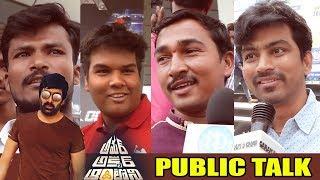 Amar Akbar Anthony Movie Public Talk | Amar Akbar Anthony Movie Review | Ravi teja | ileana | TT