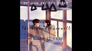 Download Lagu MIN JAE FT ANSO  THE SECOND FAREWELL OST HOW ARE YOU BREAD SUB INDO mp3