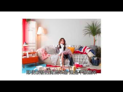 Free Download 【中字】taeyeon 태연 太妍 Lonely Night Mp3 dan Mp4
