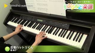 使用した楽譜はコチラ http://www.print-gakufu.com/score/detail/92574...