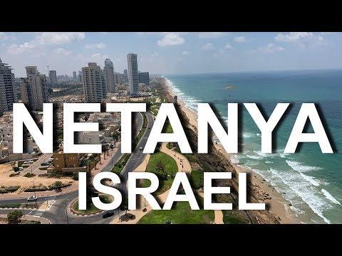 ISRAEL-2019. NETANYA. Beautiful Relax