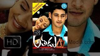 Athadu Telugu Full Movie  Mahesh Babu, Trisha Krishnan  Trivikram Srinivas  Mani Sharma