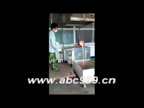 Induction melting furnace for aluminum, silver, gold smelt process