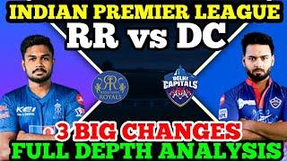 RR vs DC Dream11 Team | RAJASTHAN ROYALS vs DELHI CAPITALS | DC VS RR Match  dream11