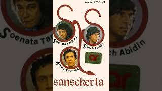 Sas Sansekerta Full Album 1984