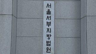 '56번 화장실 불법촬영' 대학생 법정구속 / 연합뉴스TV (YonhapnewsTV)