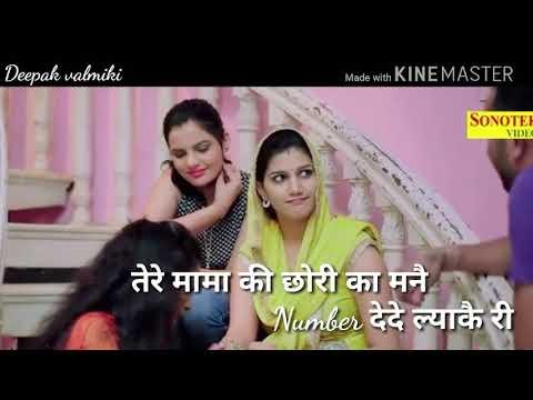 Sweety Raju punjabi whatsapp status