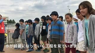 4年生が川崎市にある長沢浄水場へ見学に行ってきました。