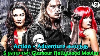 5 Best Action + Adventure Movies In Tamil dubbed | Hollywood Action + Adventure Movies In Tamil | CR