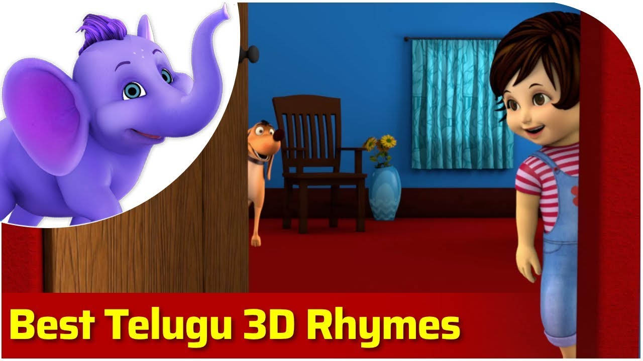Classic Telugu 3D Rhymes For Kids | 4K | Appu Series