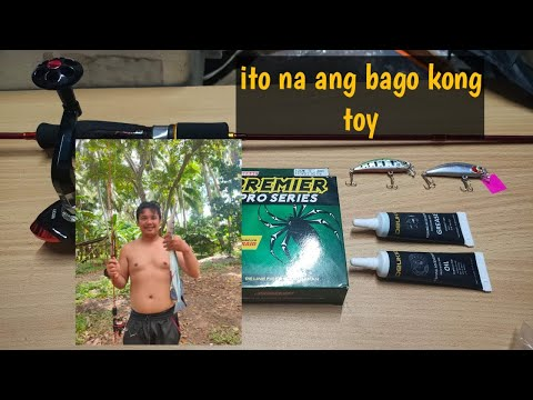 Shore Casting UL SetUp | Malas Sa Alimukon😂 Sa Isda Kaya?  | My New Toy! Fish On!