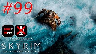 The Elder Scrolls V: Skyrim Legendary Edition #99  - За Гранью Обыденного | Добыть Кровь