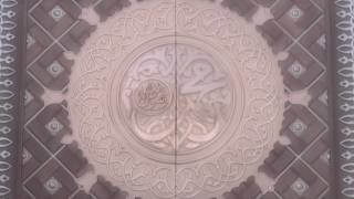 Naat - Wo Jo Ahmad Bhi Hai Aur Muhammed Bhi Hai