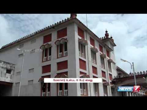 Cops arrest criminals invovled in Mutual fund robbery | Tamil Nadu | News7 Tamil |