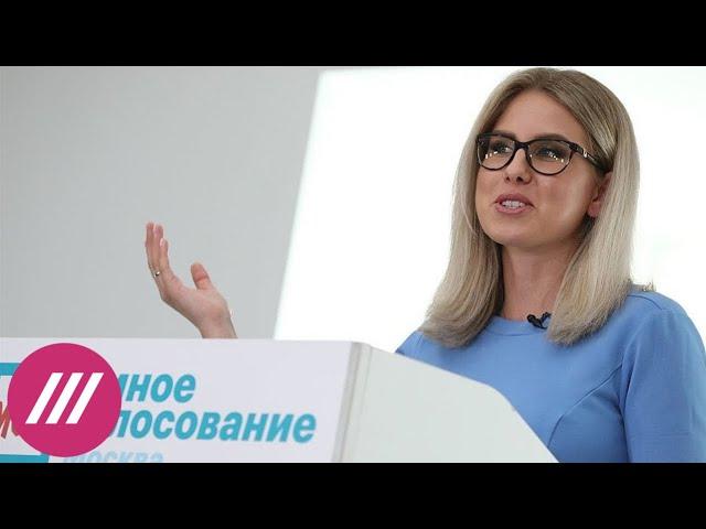 """«""""Умное голосование"""" победило, но победу украли»: Соболь — о планах команды Навального после выборов"""