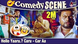 Hello Yaaru.? Caru Car Aa | Sadhu Kokila | Sharan | Tabala Nani | Rambo Comedy Scenes