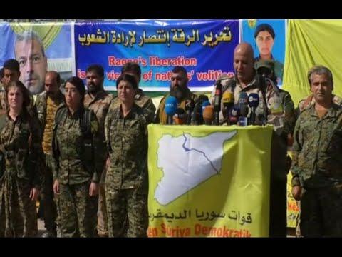 أخبار عربية - قوات سوريا الديمقراطية: الرقة ستكون جزءا من سوريا لا مركزية  - نشر قبل 8 ساعة