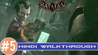 """Batman Arkham Knight Hindi l PS4 Walk Through #5 l """"Joker """""""