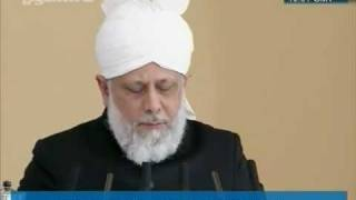 Urdu Friday Sermon 24 February 2012 (MTA)
