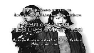 [Rom/Han/Eng] IU (아이유) & Park Myung Soo (박명수) - Leon (레옹) Lyrics Mp3