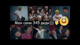 САНЖАР&РЫСБЕК//345 ДЕГЕНИН ЭМНЕСИ?БООР ЭЗИЛЕТГО ЧИРКИН