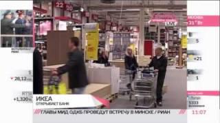 ИКЕА может открыть свой банк в России