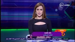 شيما صابر تكشف دور خالد طلعت في تعيين مدرب نادي الزمالك.. فيديو