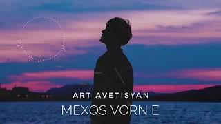 Art Avetisyan - Mexqs Vorn E // New Audio Premiere //2020