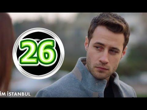 Жестокий Стамбул 26 серия на русском,турецкий сериал, дата выхода