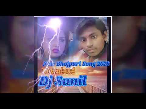 Dj Sunil Bhojpuri Song Mp3 2018(17)