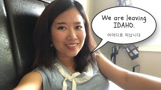 WHY WE ARE MOVING!   Why it is hard to speak Korean   USA Family vlog ep. 189