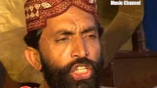 Hujat Na Halandi - Syed Wazeer Ali Shah